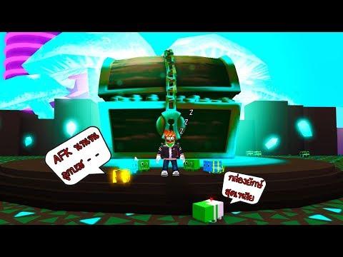 Roblox : Pet Simulator! #3 เปิดแม็พด่านสุดท้าย ตีกล่องยักษ์ AFK จนลูกบวช