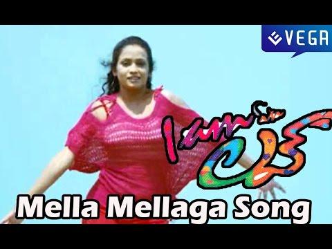 Iam In Love Telugu Movie - Mella Mellaga Song - Latest Telugu Movie Song 2014