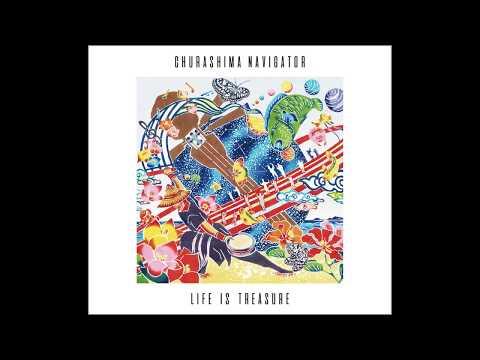 , title : 'CHURASHIMA NAVIGATOR - HANAUMUI(Psychedelic Nice Age Mix)'