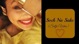 SUBSCRIBE to Neha Kakkar's Channel: http://goo.gl/srXqGQ Listen to the soulful voice of the selfie queen