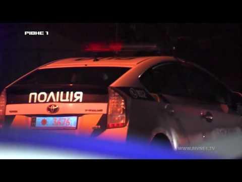 Конфлікт у готелі, нічні втікачі та неслухняні наркомани - деталі нічного патрулювання у Рівному [ВІДЕО]