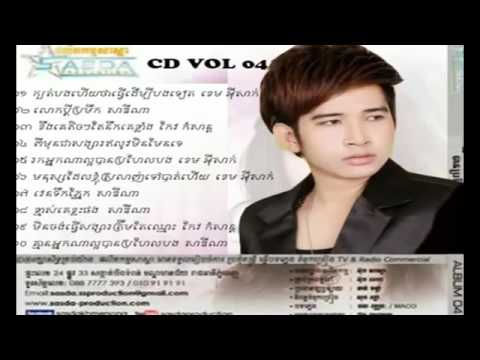 Video Sasda CD Vol 04, Khmer New Song 2015 ,Cambodia New Song download in MP3, 3GP, MP4, WEBM, AVI, FLV January 2017