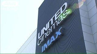 ローソンが映画館シネマコンプレックスを展開する国内3位「ユナイテッド・シネマ」買収へ(ニュース)