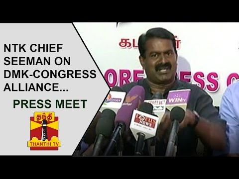 TN-Elections-2016--Seeman-on-DMK-Congress-Alliance-Full-Press-Meet--Thanthi-TV