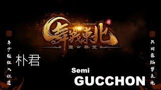 朴君 vs Gucchon – BATTLE IN NORTHEAST vol.3 SEMI FINAL