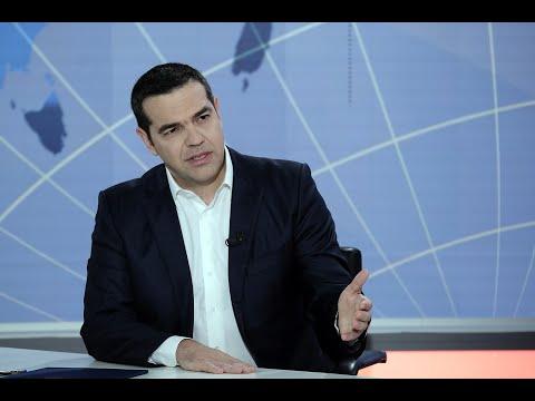 Αλέξης Τσίπρας: «Πατριωτικό μας καθήκον η συμφωνία των Πρεσπών» …