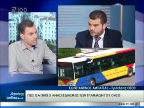 Ο Κώστας Αμπατζάς στο TV100