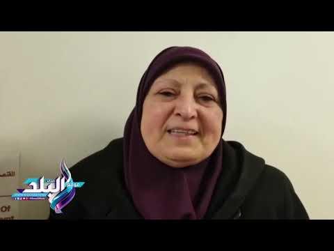 العرب اليوم - شاهد: رسالة شقيقة الرئيس السابق عدلي منصور من نيويورك عن الانتخابات الرئاسية
