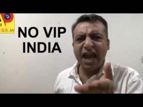 Aditya Narayan ki PUNGI NO VIP INDIA