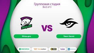 Virtus.pro vs Team Secret, MegaFon Winter Clash, bo3, game 1 [Mael & Inmate]