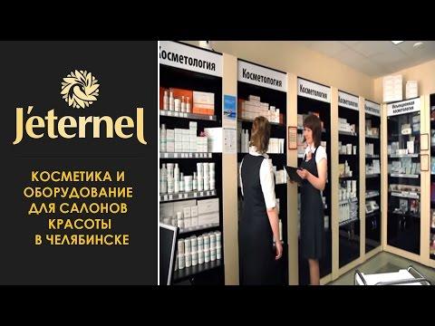 День рождения группы компаний Jeternel