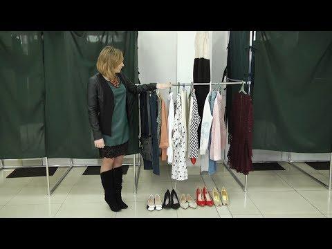 Як за копійки створити базовий гардероб для жінки [ВІДЕО]