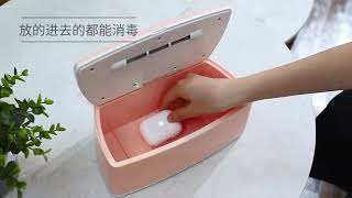 180S 99.9% Ozone UV Light Nail Sterlizer Double Disinfection Dry Manicure ToolBox Ozone Generator St youtube video