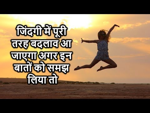 Life quotes - Heart Touching Thoughts in Hindi - Inspiring Quotes - Shayari in hindi - Peace life change - Part 3