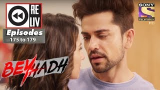 Weekly Reliv | Beyhadh | 12th June to 16th June 2017 | Episode 175 to 179