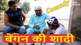 #Haryanvi boys marriage Tension हरियाणवी कोमेडी #ताऊ फूलसिंह के लड़के की शादी नाक पूछ के  #हरियाणवी कोमेडी, बेंगन की शादी नाक पूछ के  Must watch the acting of tau Phool Singh  #funny  #comedy by #Kabiratheengineer#Subscribe #Kabira the engineer if you like our video.Cast#Rishi verma#Dalipa #Tarun Bhardwaj#Deepak Kaushik#Aman KaushikDirection- #Manjeet LakraFollow Us @YouTube - https://www.youtube.com/channel/UCjT-2S1hKEEyRTkzp4gd1FA?sub_confirmation=1Facebook - https://www.facebook.com/kabiratheengineer/ Twitter - https://twitter.com/KabiraWeb/Kabiraweb Website - http://kabiraweb.com/ Instagram - https://www.instagram.com/manjeetsinghlakra/LinkedIn -  https://www.linkedin.com/in/manjeetsinghlakra  Roposo -  https://www.roposo.com/profile/manjeet-lakra/Tumblr -  https://www.tumblr.com/blog/kabiratheengineerManjeet Lakra - https://www.facebook.com/manjeetsinghlakra#manjeetlakra#comedy#haryanvi#deshi#haryana#funny#haryanvicomedy2017#haryanvivideoHaryanvi Comedy 2016 - YouTubeVideo for haryanvi comedy videoFor More Haryanvi Comedy, Haryanvi Comedy 2016, Haryanvi Jokes, Comedy Videos, New Comedy Movies ...Haryanvi Class ( Funny ) Part 1  हरयाणवी कॉमेडी क्लास ...Haryanvi Comedyझण्डू तू अपने बाप की ढाला चप्पल हे खाओगा // NEW HARYANVI COMEDY » uploaded by COMEDY 2016  Haryanvi Comedy [NEW] [FULL HD ...Download free COMEDY 2016  Haryanvi Comedy [NEW] [FULL HD] video and MP3 song from Haryanvi Comedy (Funny Video Clip)  Video for haryanvi comedy video▶Haryanvi Best Comedy (Funny Video Clip) Download Haryanvi video comedy free download videos, mp4 and ...You can download free Haryanvi video comedy free download's latest videos in High Definition HD quality. Also Anyone can download Haryanvi video comedy ...Download - -  funny Girl haryanvi jokes video ...Download - -  haryanvi funny Girl haryanvi jokes video Haryanvi comedy 2016 - Haryanvi HitsSearches related to haryanvi comedy videoharyanavi comedy moviehariyana comedy youtubeharyanavi comedy natakharyanavi comedy mp3 comedy