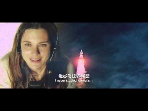 【繁華世紀:第一女記者法拉奇 】中文預告【聚星幫電影幫】