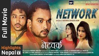 Nonton New Nepali Full Movie | Network | 2074 Ft. Narendra Bahadur Dhami Film Subtitle Indonesia Streaming Movie Download