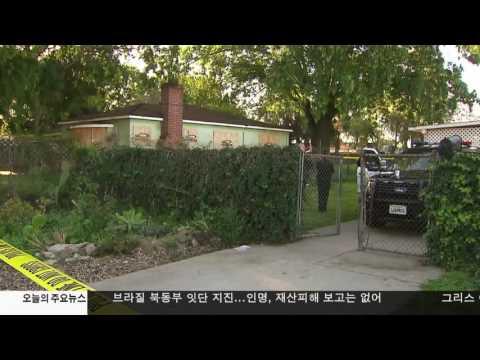 부에나팍 주택에서 사람 유골 발견 3.06.17 KBS America News