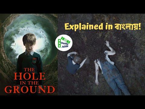 The Hole In The Ground (2019) Full Story Explained In Bangla.||Irish Horror Movie.||Movie-Adda.