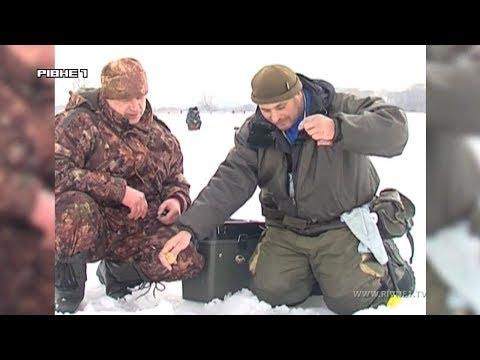 Зимова риболовля-секрети рибалки! [ВІДЕО]