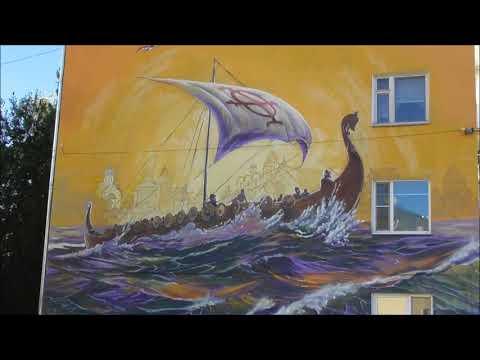 граффити - Ладья