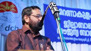 ജില്ലാ സഹകരണബാങ്ക് പദ്ധതികളുടെ ഉദ്ഘാടനം