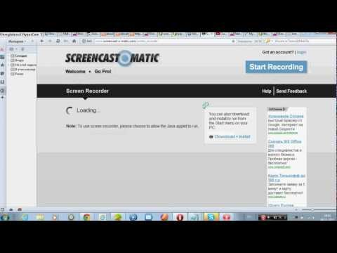 Screencast O Matic.com -   http://www.screencast-o-matic.com/      ,      .   ...