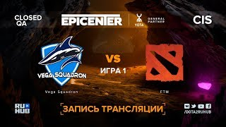 Vega Squadron vs FTM, EPICENTER XL CIS, game 1 [Jam, Smile]
