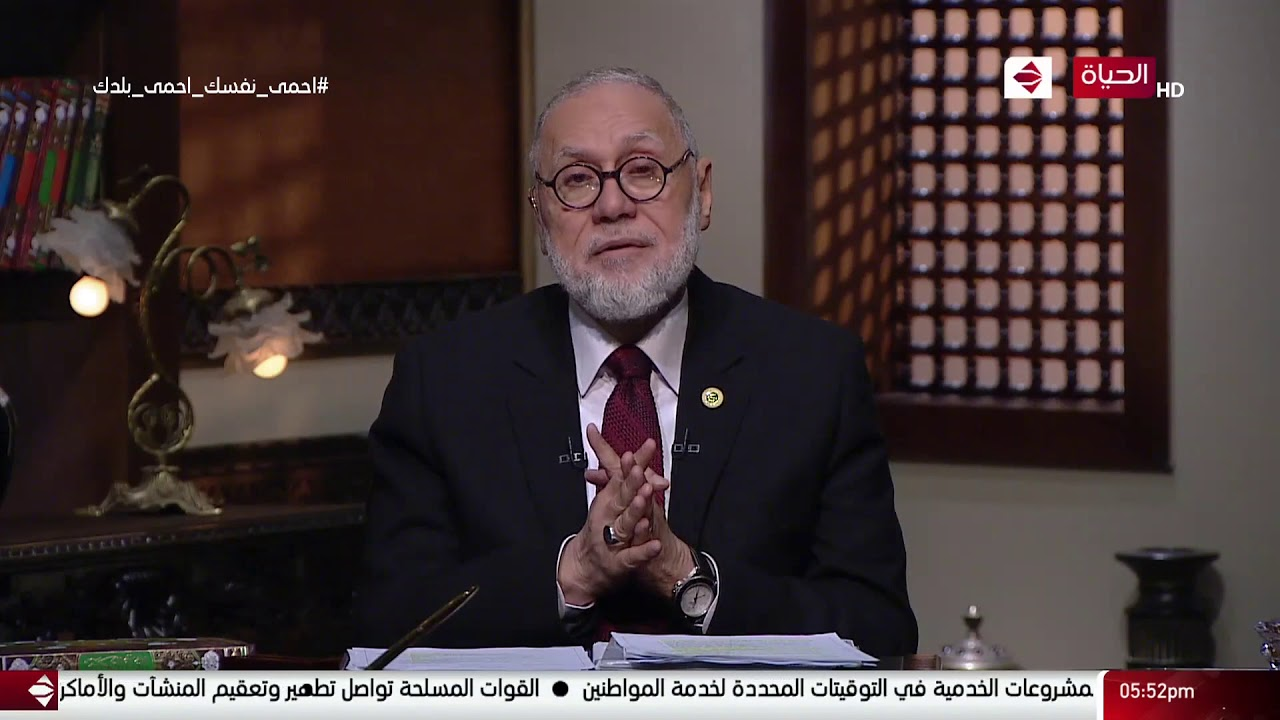 الطريق إلى الله - د.محمد مهنا : ما هى اركان حسن الخلق ؟ ويشرح اول ركن وهو العلم
