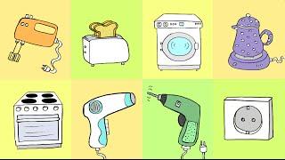 Deutsch lernen: 28 Haushaltsgeräte (houshold appliances) mit ...