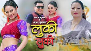 Luki Luki - Chayan Magar Gurung & Sanjay Gurung