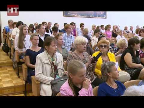 В Великом Новгороде собрались историки, работники музеев, представители  ветеранских организаций
