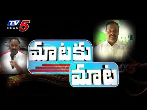 War of Words | Nayani Vs Atchannaidu : TV5 News