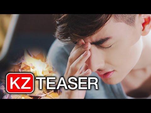 [Teaser] ไม่ต้องซ้ำ (Never Again) - Part KAMIKAZE