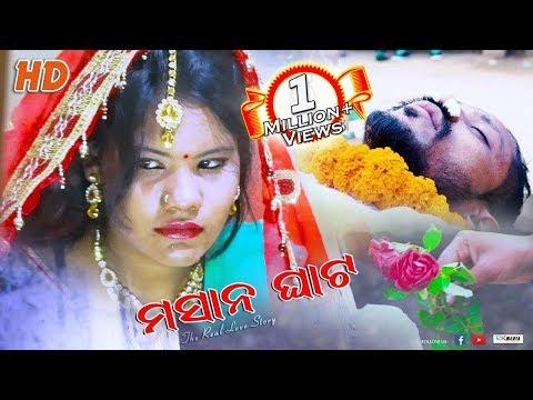 Video Masan Ghat FULL VIDEO (Rohit Deep) New Sambalpuri l RKMedia download in MP3, 3GP, MP4, WEBM, AVI, FLV January 2017