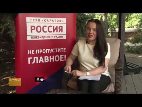 Интервью. Гость выпуска – Владимир Ракчеев