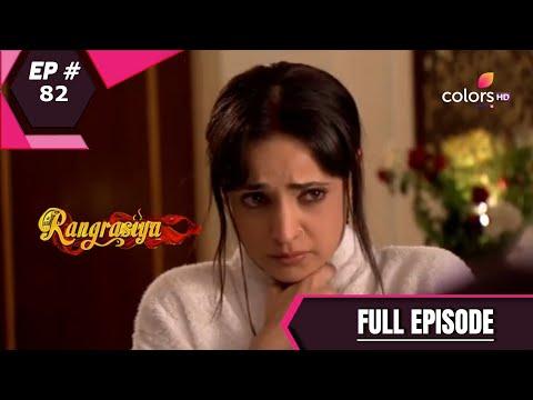 Rangrasiya   रंगरसिया   Episode 82