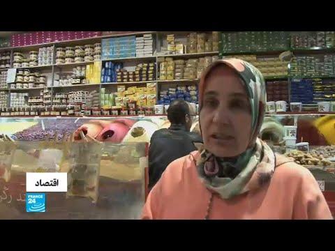 العرب اليوم - شاهد:ارتفاع ملحوظ في أسعار السلع الاستهلاكية خلال شهر رمضان