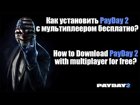 Parker payday instructions