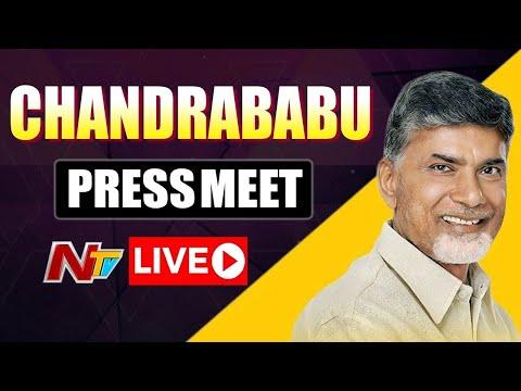 Chandrababu LIVE   Chandrababu Press Meet Live