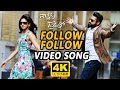 Follow Follow Full Video Song || Nannaku Prematho || Jr Ntr, Rakul Preet Singh