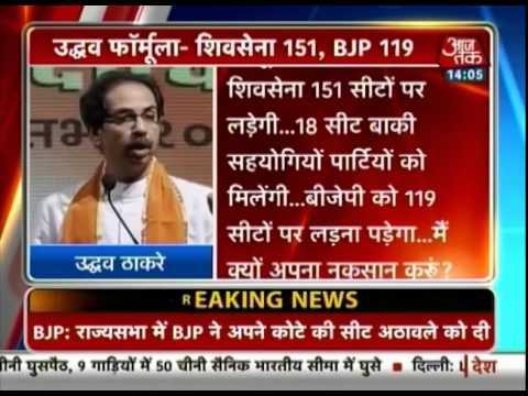 Shiv Sena offers 119 seats to BJP 21 September 2014 03 PM