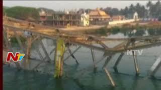 Video Bridge Collapse at Nidadavolu in Godavari Canal ||  West Godavari District || NTV MP3, 3GP, MP4, WEBM, AVI, FLV Oktober 2018
