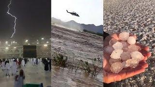 Video Lightning Storm & Flooding in Mecca, Saudi Arabia (Nov 23, 2018) MP3, 3GP, MP4, WEBM, AVI, FLV Desember 2018