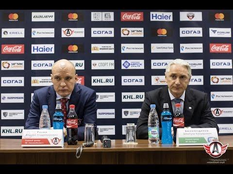Автомобилист - Ак Барс: Пресс-конференция, 3.10.2016