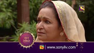 Mere Sai - मेरे साईं - Ep 15 - Coming Up Next