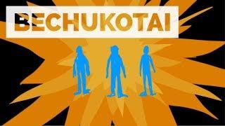 Bechukotai
