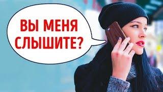 Video Если вы услышите по телефону эту фразу – бросайте трубку немедленно! MP3, 3GP, MP4, WEBM, AVI, FLV Agustus 2018