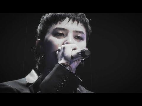 BIGBANG JAPAN DOME TOUR 2017 -LAST DANCE- (G-DRAGON_Teaser)